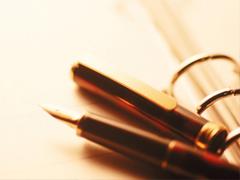 権利業務の書類作成